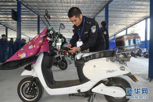 福州启动电动自行车更换新号牌工作