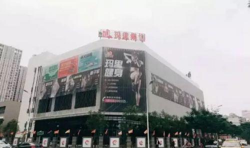 """中国(福州)羽毛球公开赛落幕,日本组合捧起""""冠深杯""""!"""