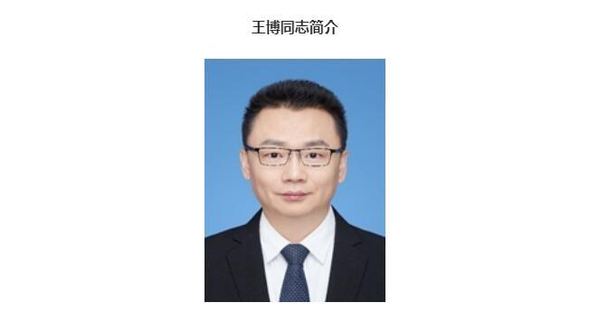 北理工80后副校长王博个人资料简历 北理工80后副校长王博为什么火了