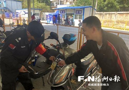 电动自行车10日起免费换牌 福州市民可提前网上预约