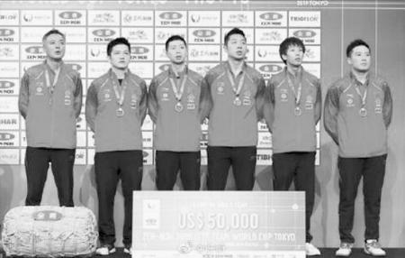 乒乓球八连冠什么情况中国队 男团以3:1击败韩国成功卫冕