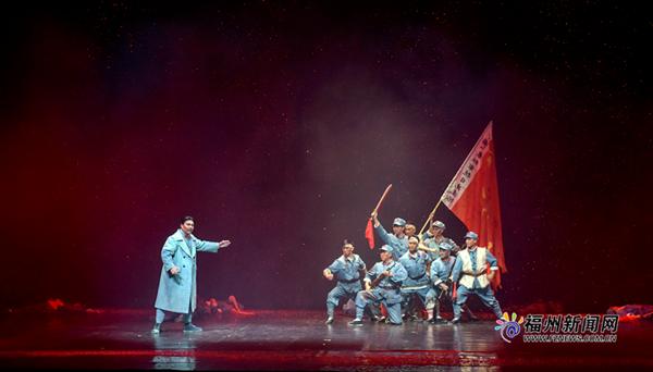 弋阳腔《方志敏》亮相福州 展现革命先辈的初心使命