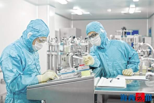 """厦门生物医药入选""""国家级""""名单 将迎来新发展机遇"""