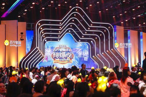苏宁、湖南卫视双十一狮晚,肖战亮嗓、王一博热舞