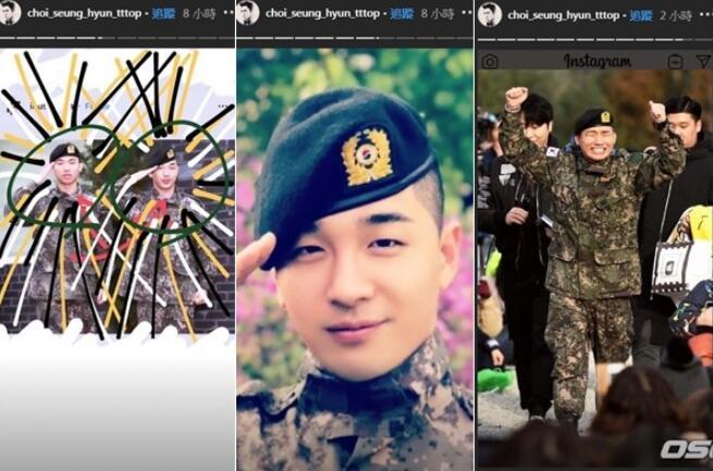 TOP遭韓網友怒批 太陽大聲退伍P圖被罵是什么情況