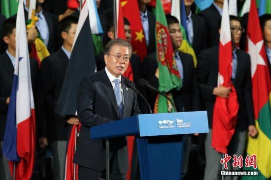 韩总统文在寅任期过半 青瓦台召开恳谈会讨论国政运营方向