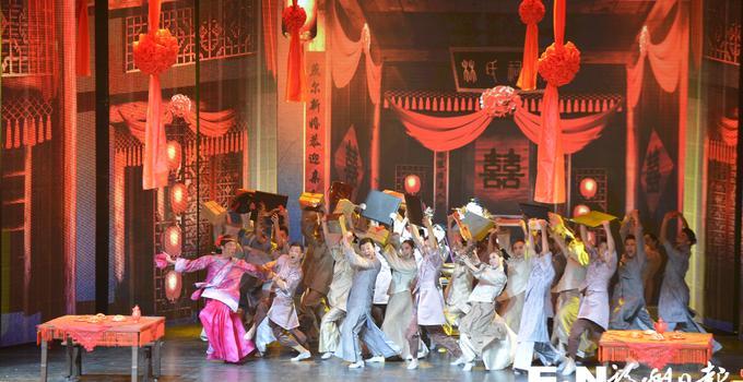 福州选送的音乐剧《茶道》献演戏剧节