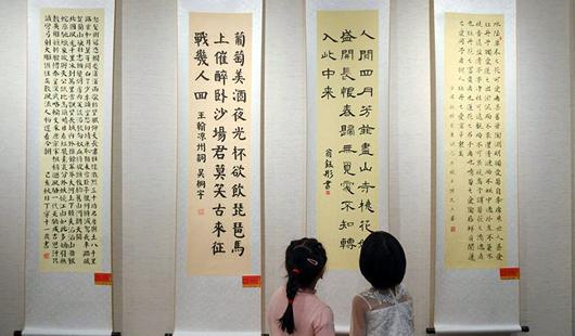 福建福州画院:墨韵飘香度周末