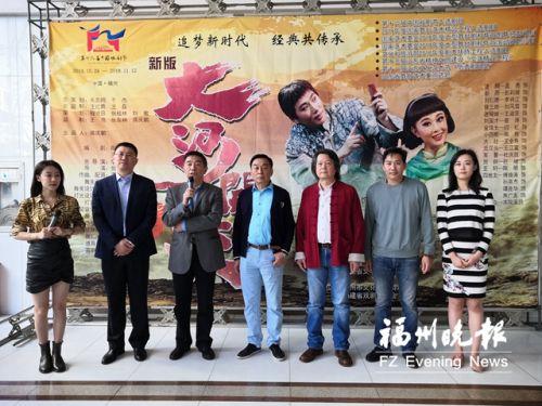 吕剧《大河开凌》在福州上演 讲述传奇故事