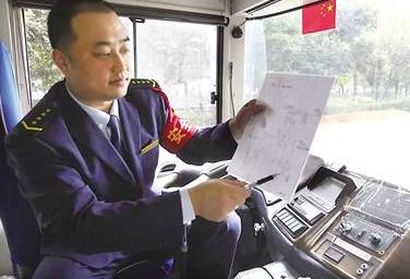 公交司机为游客手绘地图走红 你被暖到了吗?