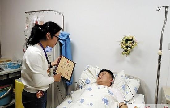 莆田市再添2例非亲缘关系造血干细胞捐献者
