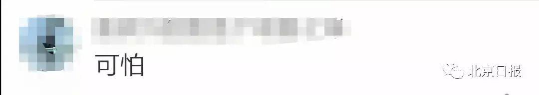 7岁女童眼睛被塞纸片最新消息 一个多月后官方通报来了