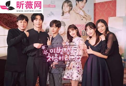 2019韩剧最佳排行榜_金陵是金子轩和江厌离之子,而这个原因归根结底 图