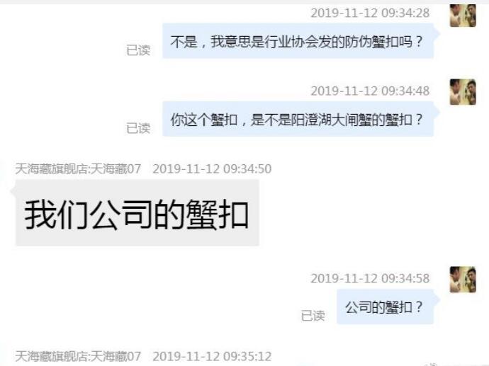 李佳琦被指虚假宣传