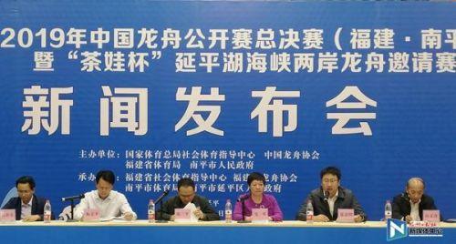中国龙舟公开赛总决赛23日挥桨 福州浦下队跻身甲A组