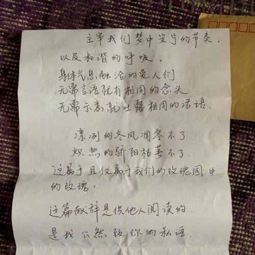 杜江给霍思燕的信写了什么?杜江给霍思燕的信内容曝光原文阅读