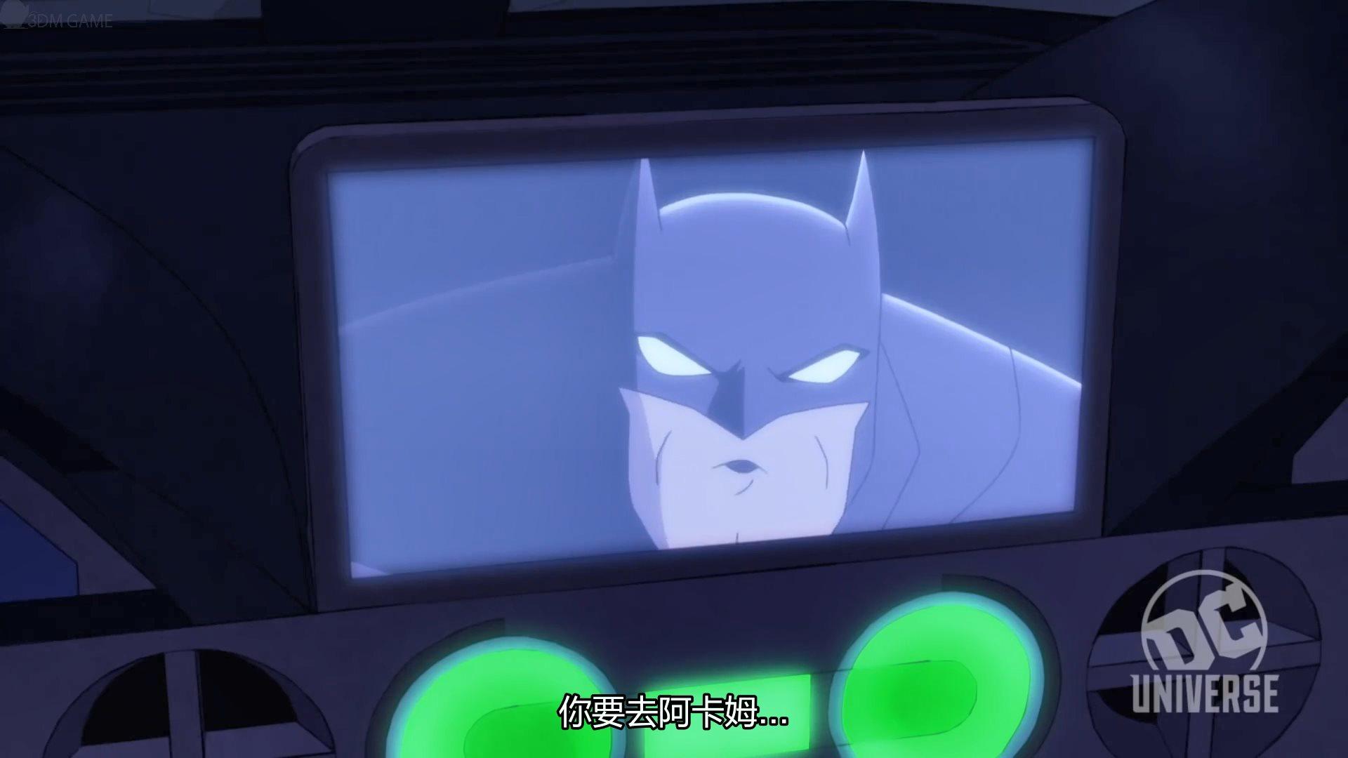 DC動畫《哈莉·奎茵》完整預告:小丑只愛蝙蝠俠