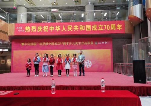 """福建省少年儿童图书馆举办""""童心向祖国""""少儿美术作品联展"""