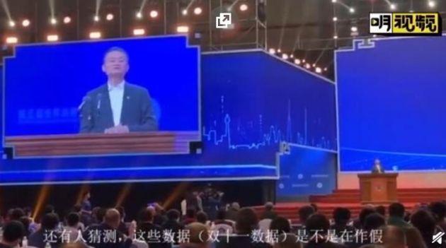 马云否认数据造假 网友用公式预测数据质疑天猫双11造假 天猫官方回应全文