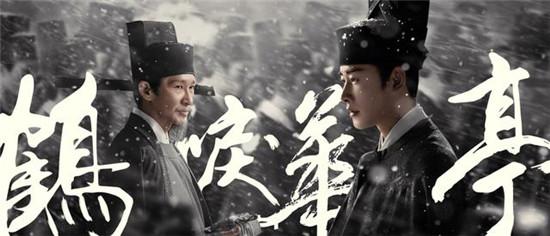 鹤唳华亭历史背景是哪个朝代 鹤唳华亭最后谁当皇帝了
