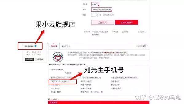 """""""果小云""""或非四川果农所开 疑似广西实控人名下9家公司"""