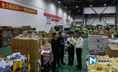 """福州海关""""双11""""验放跨境电商进口包裹115.6万件"""