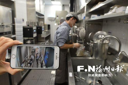 """福州鼓楼区创新食品安全""""智慧监管""""模式"""