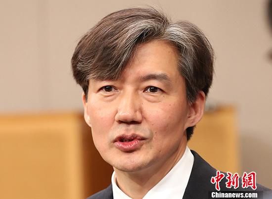 辞职仅一个月 韩国前法务部长曹国被检方传唤调查