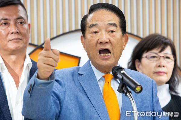 终局之战!宋楚瑜宣布第四度参选台湾地区领导人