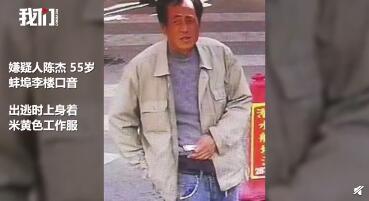 安徽3死3伤杀人案事件始末 嫌犯长相资料年龄照片作案动机遭曝光