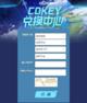 我的起源礼包码怎么兑换 我的起源CDKEY兑换方法分享