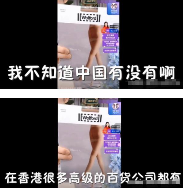 李湘直播翻车事件详细始末来龙去脉 李湘在哪里直播卖什么为何翻车