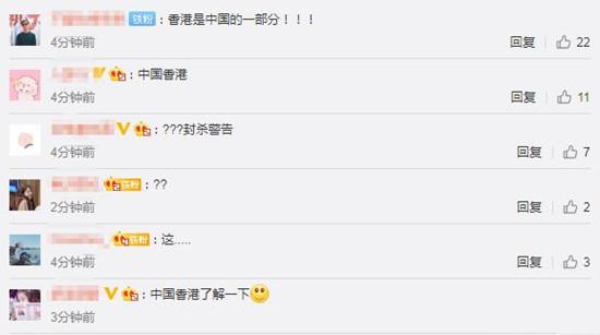 李湘回应直播时言论争议是怎么回事 李湘在直播间说了什么