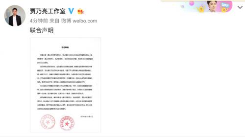 李小璐贾乃亮宣布离婚是怎么回事?李小璐贾乃亮为什么离婚原因揭秘