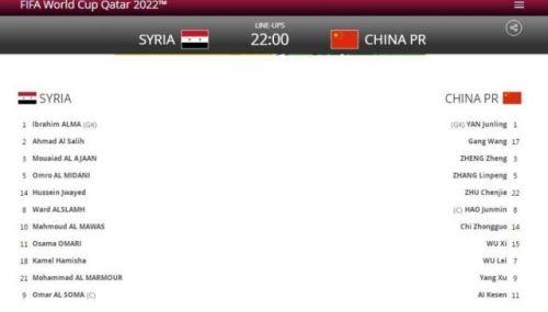 中国1-2不敌叙利亚 张琳芃解围失误送乌龙