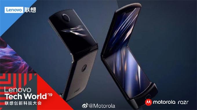 摩托羅拉發布手機什么樣的價格多少 摩托羅拉發布手機值得買么