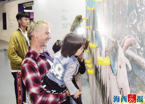 廈門集美·阿爾勒國際攝影季11月22日開幕