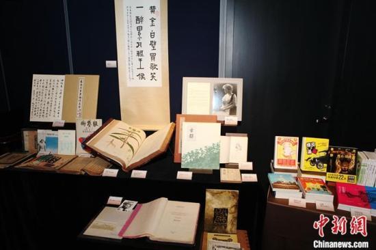 台北首家24小时书店将迁址 拍卖近600件古书