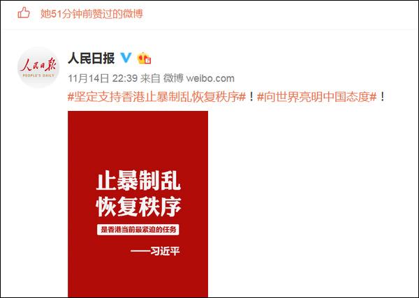 张柏芝在ins发声:止暴制乱 恢复秩序