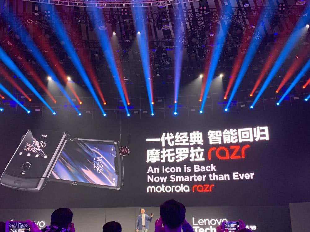 联想正式在国内发布摩托罗拉Razr折叠屏手机