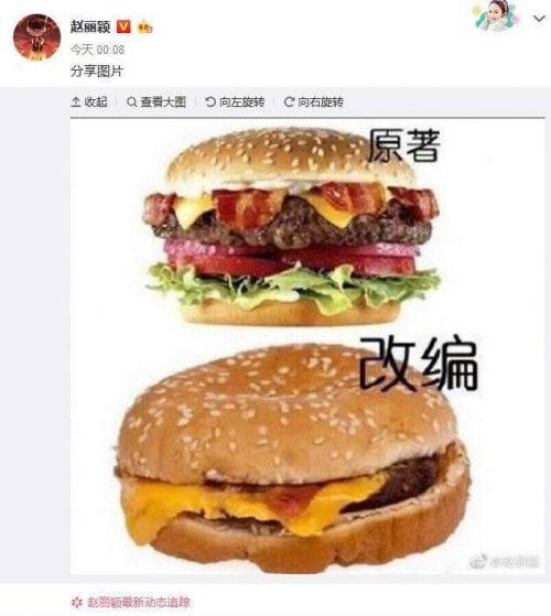 晉江文學城聲明說了什么全文曝光 有關有翡魔改劇情原作者發話了!