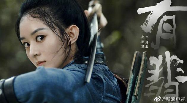 晋江文学城声明说了什么 有翡原著作者不接受魔改剧本是什么情况