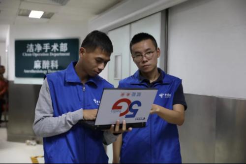 福建首次运用电信5G向全球直播手术72