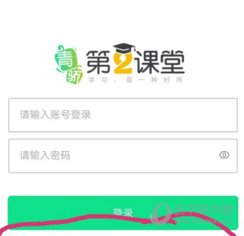 成都SEO公司(SEO优化实力派)-正规seo技术-盛图
