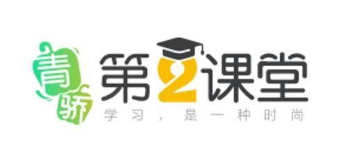 青驕第二課堂登錄入囗官網地址最新 青驕第二課堂期末考試答案匯總