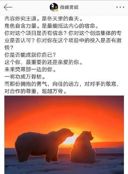 """《青簪行》番位之争升级!杨紫经纪人秒删微博 吴亦凡杨紫粉丝""""撕番""""继续"""