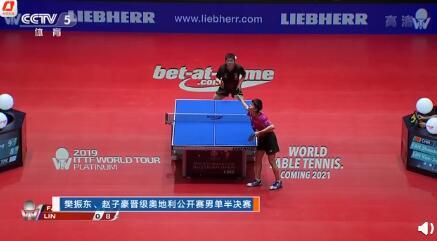 樊振东晋级男单决赛 乒乓球男单决赛什么时候的直播入口