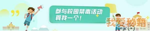 青骄第二课堂禁毒网平台官网登录入口 青骄第二课堂在线登录