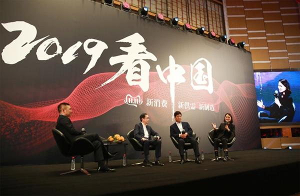 百勝中國CEO屈翠容:企業生態系統優化需要共生共榮,創造新價值