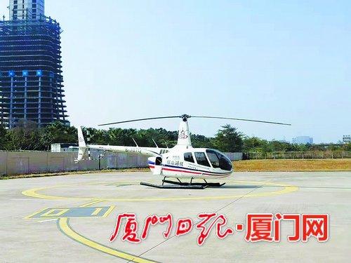在厦门也可报考直升机驾照 费用至少20万